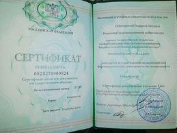 Семенютенко Людмила Петровна